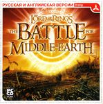 Lord of the Rings - The Battle for Middle-Earth Triada Front.jpg