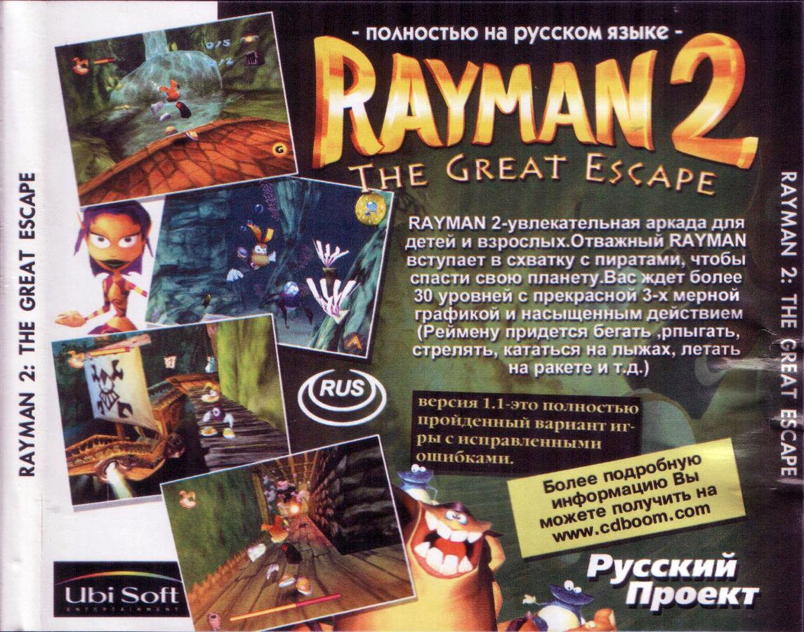 RAYMAN 2 THE GREAT ESCAPE RUS ДЛЯ SEGA DREAMCAST СКАЧАТЬ БЕСПЛАТНО