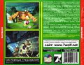 Rayman 2 - The Great Escape -7Wolf- -Back- -!-.jpg