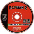 Rayman 2 - The Great Escape -7Wolf- -CD- -!-.jpg