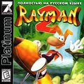 Rayman 2 - The Great Escape -7Wolf- -Front- -!-.jpg