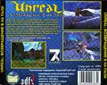 Unreal - Return to Na-Pali (Unreal - Возвращение в На Пали) -3290x2595- -7Wolf- -Back- -!-.jpg