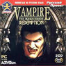 Vampire-The-Masquerade-Redemption-rus.jpg