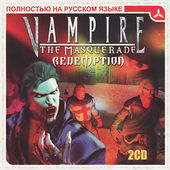 Vampire-The-Masquerade-Redemption-triada.jpg